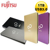 Fujitsu 1TB 2.5吋 金屬髮絲紋 外接硬碟