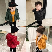 熱賣嬰兒棉衣外套 兒童羽絨棉衣棉服輕薄款寶寶冬裝棉襖男童女童中小童嬰兒短款外套 coco