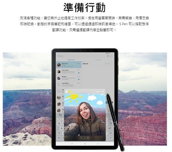 【免運費】Samsung Galaxy Tab S4 原廠 S Pen 觸控筆(黑)