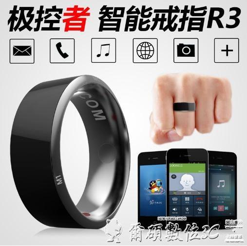黑科技極控者R3智慧 戒指nfc指環黑科技高科技魔戒智慧 穿戴IDIC卡設備 爾碩數位3c