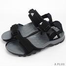 adidas 男 CYPREX ULTRA SANDAL II 愛迪達 涼鞋- B44191