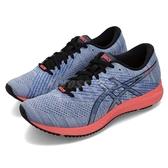 Asics 慢跑鞋 Gel-DS Trainer 24 藍 粉紅 輕量舒適 透氣避震 運動鞋 女鞋【PUMP306】 1012A158400