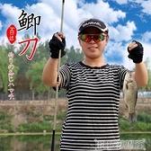 釣魚竿 日本進口碳素鯽魚竿手竿超細超輕37調釣魚竿台釣魚竿5.4米魚桿漁具   DF 交換禮物