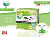 日本KAO速吸超薄蝶翼衛生棉20.5cm 8枚《Midohouse》