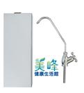 台灣製造三叉2分陶瓷無鉛認證鵝頸龍頭.適用各式淨水器.RO機.電解水機鵝頸龍頭390元