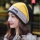 帽子女秋冬包頭帽韓版潮百搭圍脖一體套頭帽保暖月子帽多用頭巾帽 小艾新品