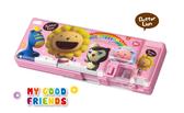 【雄獅】PB-201 奶油獅多功能筆盒(粉紅、藍色 兩款)