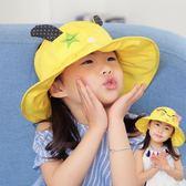 兒童帽子女童太陽帽夏天防曬帽公主韓製寶寶遮陽帽女孩大檐涼帽潮 【限時八五折鉅惠】