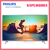 世博惠購物網◆【贈基本安裝】PHILIPS飛利浦 65吋4K HDR聯網液晶顯示器+視訊盒 65PUH6003◆