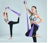 瑜伽帶拉力帶力量訓練健身拉伸阻力伸展彈力帶Pink Q
