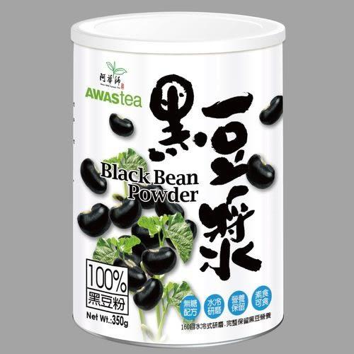 阿華師茶業 黑豆漿粉350g/罐-箱購(12罐)[衛立兒生活館]