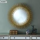 浴鏡 瑤妮斯北歐金色浴室鏡鐵藝鏡子簡歐衛浴鏡客廳走廊壁掛裝飾玄關鏡