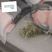 天絲™舖棉被套床包組-特大【Aurora】 涼感 翔仔居家 100%tencel 萊賽爾纖維