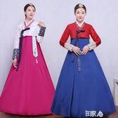 韓版女士宮廷婚慶韓服朝鮮民族舞蹈 E家人