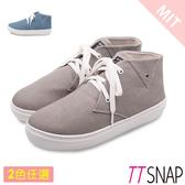 休閒鞋-TTSNAP MIT細緻水洗帆布綁帶厚底鞋 灰/藍