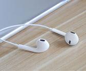 入耳式通用男女生全民k歌手機安卓有線耳塞平板重低音耳機  智能生活館