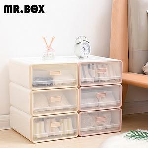 【Mr.box】日式抽屜式內衣小物收納整理盒收納箱(一組3入-兩色可選粉色