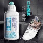 小白鞋神器清洗神器白鞋運動鞋球鞋去污專用刷鞋免洗清潔劑【全館免運八折下殺】