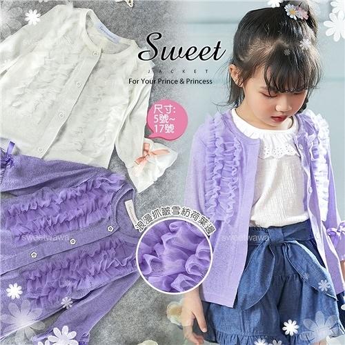 雪紡花漾微透感長袖外套罩衫-2色-冷氣房遮陽洋裝推薦(310324)【水娃娃時尚童裝】