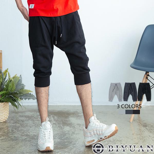 【OBIYUAN】飛鼠褲 台灣製 大口袋 縮口褲 休閒褲 工作短褲共3色【JG3185】