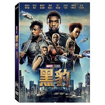 黑豹 DVD Black Panther 免運 (購潮8)