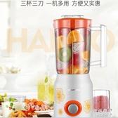 220V 多功能大頻率榨汁機機家用料理機小型絞肉豆漿果汁機攪拌機 PA855『紅袖伊人』