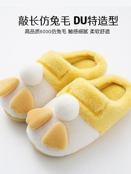 買一送一情侶棉拖鞋秋冬季