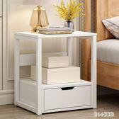 床頭櫃  北歐簡約現代宿舍小柜子臥室多功能床邊簡易收納儲物柜 KB11542【甜心小妮童裝】