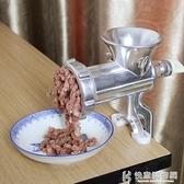 攪拌器手動絞肉機家用灌腸機手搖小型絞菜攪碎肉絞大蒜機香腸磨辣椒粉器 快意購物網