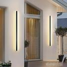 壁燈 戶外壁燈別墅院子極簡長條防水LED庭院燈簡約現代外墻過道走廊燈 洛小仙女鞋YJT