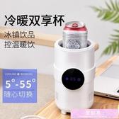USB小冰箱 桌面小冰箱快速制冷冰可樂桶飲料冷卻杯子小型極速降溫冷飲usb冷凍制冰機 装饰界