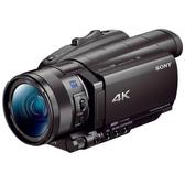 【震博】Sony FDR-AX700 4K攝影機(分期0利率;台灣索尼公司貨) 送 NP-FV100A原廠電池