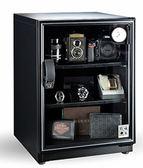 () 收藏家 AD-72 全功能電子防潮箱 72公升 三層 五年保固 德製濕度錶