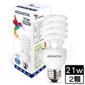 2件超值組威剛ADATA 螺旋省電燈泡-白光(21W)【愛買】