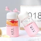 熱賣隨行杯 韓國迷你玻璃杯女學生個性創意隨手杯高硼硅耐熱可愛便攜隨行水杯 新品