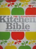 【書寶二手書T3/餐飲_ZDC】The Illustrated Kitchen Bible_Victoria Blash