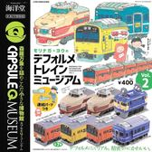 B組【日本正版】小全套4款 變形火車博物館 P2 扭蛋 轉蛋 第2彈 火車模型 海洋堂 KAIYODO 082213-B