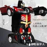感應遙控變形蘭博基尼汽車金剛機器人充電動遙控車玩具車 CP198【棉花糖伊人】