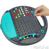 桌遊神機妙算邏輯思維推理益智玩具密碼破解珠璣妙算桌面游戲JD BBJH
