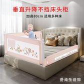 護欄 寶寶防摔防護欄垂直升降兒童擋板大床欄桿床邊通用 AW3065『愛尚生活館』