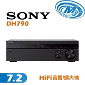 《麥士音響》 SONY索尼 HiFi音響 擴大機 DH790