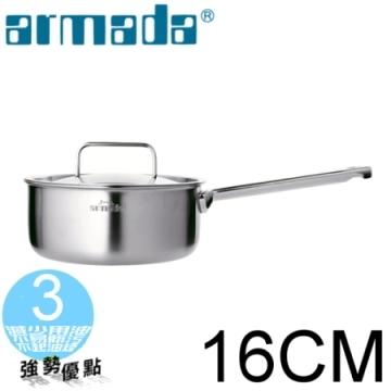 【南紡購物中心】《armada阿曼達》貝弗莉系列複合金 16CM單柄湯鍋