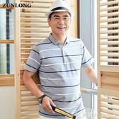 父親節男士中老年t恤衫短袖條紋40-50歲中年男夏季冰絲爸爸衣服限時特惠