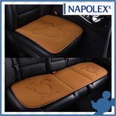 【愛車族購物網】日本 NAPOLEX Disney 米奇座墊組合(前坐墊×2+後座墊×1)-棕色