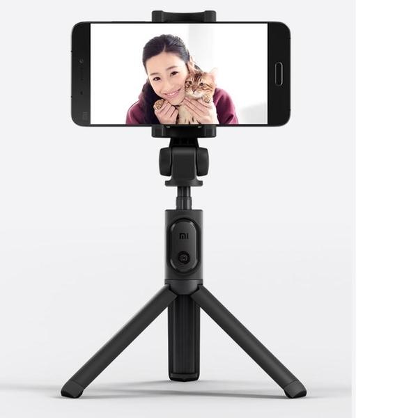 小米支架式自拍桿 藍牙遙控迷你便攜多功能三腳架 蘋果ios安卓手機通用