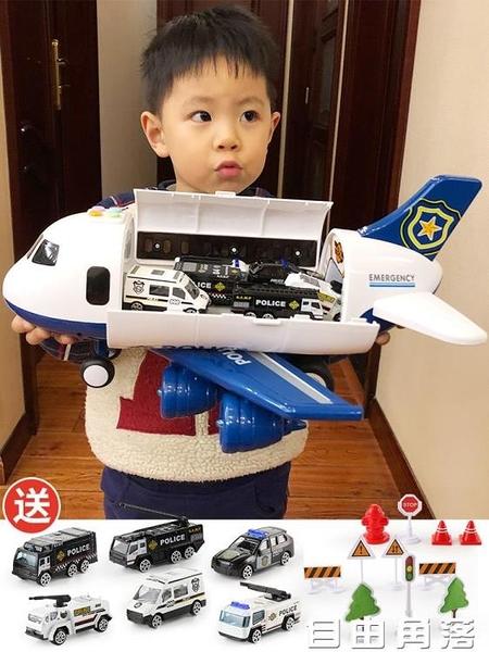兒童玩具飛機男孩寶寶超大號音樂軌道耐摔慣性玩具車仿真客機模型  自由角落