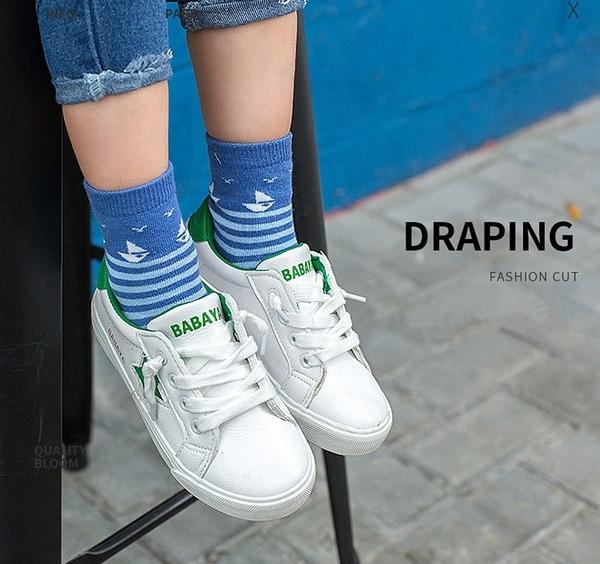 【韓風童品】(5雙/組)男童棉質襪子 兒童襪 男童短襪 休閑襪子 兒童襪子 藍色系列童襪