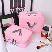 女士化妝箱 化妝包小號便攜新款簡約可愛少女心大容量收納盒品手提 LJ2768『紅袖伊人』