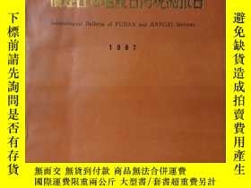 二手書博民逛書店罕見福建江西地震臺網觀測報告1987Y15756 福建省地震局地