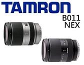 [EYE DC] TAMRON 18-200mm F3.5-6.3 Di III VC B011 公司貨 NEX 專用 E接環 (分12/24期)